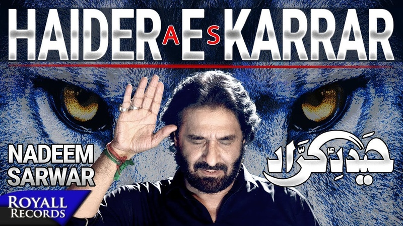 Nadeem Sarwar | Haider E Karrar | 2018 1440