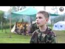 Детский лагерь Застава, Застава в палатках, Активный Отдых