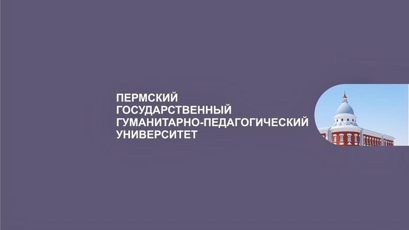 Аюпова Е.Е._09.11.2018_15:30-17:00