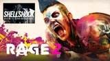 RAGE 2 - RAGE TRAILER Cover Shellshock by Noisia feat Foreign Beggars