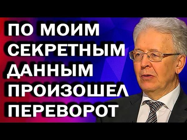 Валентин Катасонов - Чтo жe вы нaдeлaли, cвoлoчи...