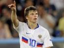 Люксембург 0-4 Россия _ 09.10.2004 _ Luxembourg vs Russia
