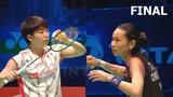 TAI Tzu Ying vs Akane YAMAGUCHI 2018 All England Open Final