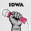 Группа IOWA (Айова)
