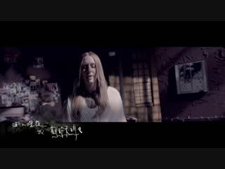 克麗絲叮 一百萬個可能 / A Million Possibilities - Christine 官方完整版MV 高畫質HD
