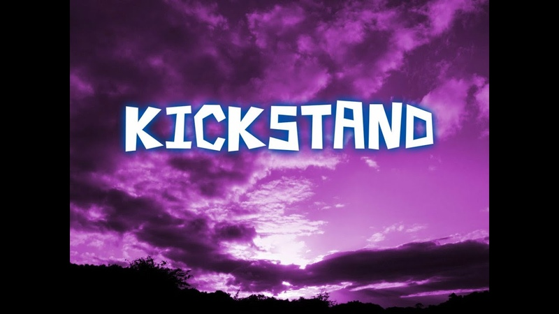 LIL DRANK - KICKSTAND (Prod.by Phoshate)
