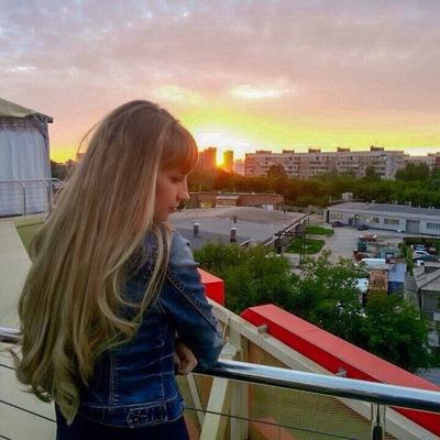 Алина Луссат