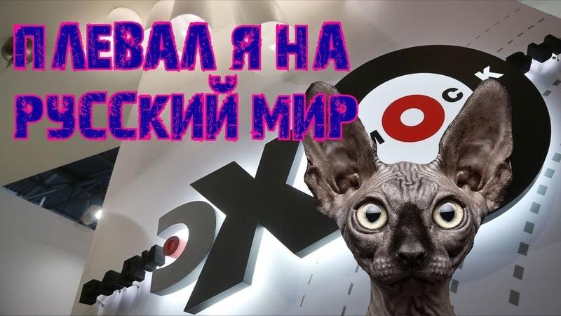 Лучший эфир на Эхо Москвы, мамой клянусь!