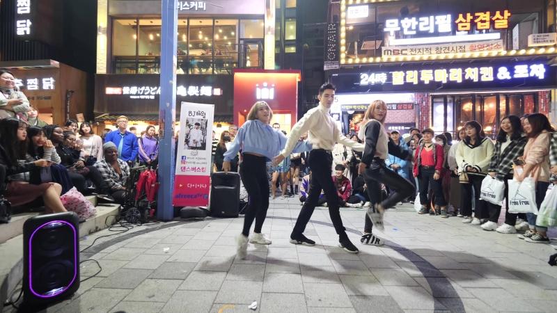 [KPOP IN PUBLIC] 홍대길거리에서 외국인과 혼성으로 뚜두뚜두를؟! BLACKPINK(블랙핑크) - 뚜두뚜두(DDU-DU DDU-DU) cover dance