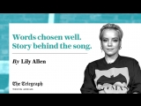Story Behind The Song. Lily Allen. The Fear - The Telegraph