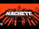 Мачете Machete 2010 Аризона Трейлер