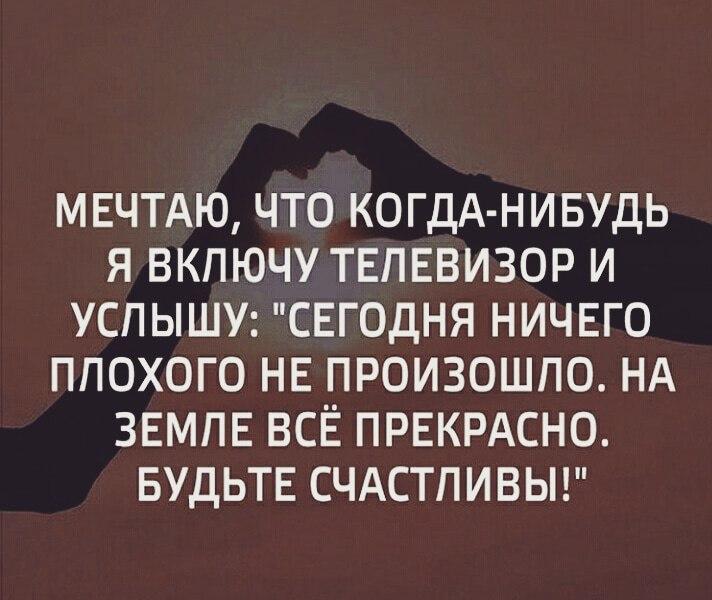 Кристина Депп | Иваново