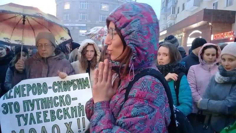 Возложение цветов в память о КЕМЕРОВО. Воронеж 27.03.2018