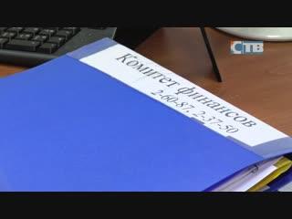 06.12.2018 Итоги работы согласительной комиссии по внесению поправок в бюджет