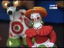Мастерица дымковчанка Ольга Первакова стала победителем конкурса Молодые дарования ГТРК Вятка