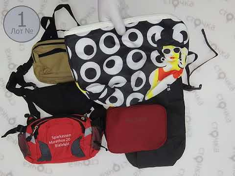 Backpacks Mix 1 секонд хенд одежда оптом