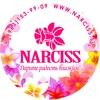 Нарцисс | Цветы 24 часа | Ржев Доставка Цветов