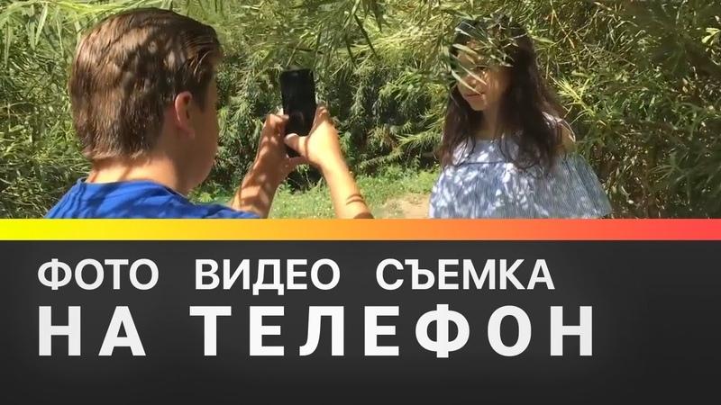 Фото видео съемка на телефон IPhone 7 Plus