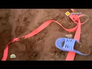 Как выбраться из песка