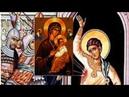 أيتها السيدة قطعة الكانين لعيد القديس ديمتريوس بآداء رائع من الراهب سيرافيم الحمطوري