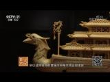 Ремесло МуДяо Ши ДяоСу - резьба по дереву для создания миниатюрных скульптур. Производство МуДяо Чуань Мо (резьба лодок,