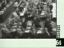 Намедни 1964