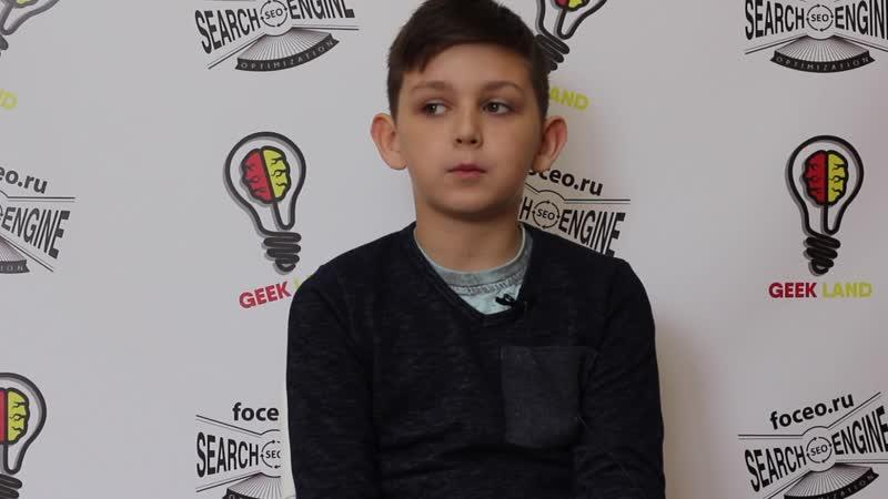 Данил - ученик школы программирования в Симферополе Geek Land