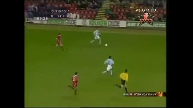 Кубок УЕФА 1998-1999 18 финала 2 матч Ливерпуль - Сельта