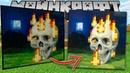 Что скрывают Картины в Minecraft?   Майнкрафт Открытия