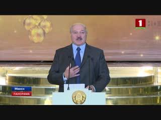 В канун старого Нового года по доброй традиции Президент Беларуси проводит торжественный прием