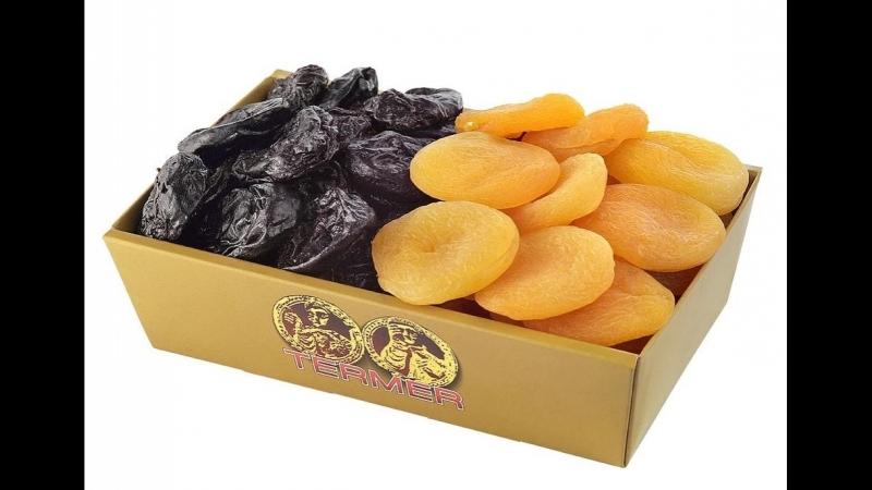 В поисках Чернослива и Кураги.In search of Prunes and dried Apricots