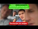 Тренера Бизнес Молодость приглашают тебя на мастер-класс Ирины Леонович