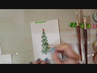🎄Как нарисовать ёлку! Три простых способа для начинающих бонус! МК Тессы Арт ❄️