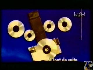 00. MCM Dance Club Live (заставка) (1996) (MCM)
