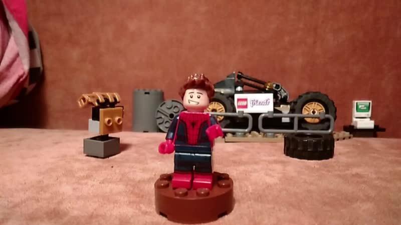 Мой трейлер Лего Фильм 2