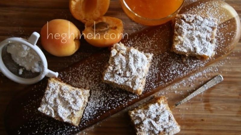 Թարթ Կարակուլ - Apricot Tart Cake Recipe - Heghineh Cooking Show in Armenian