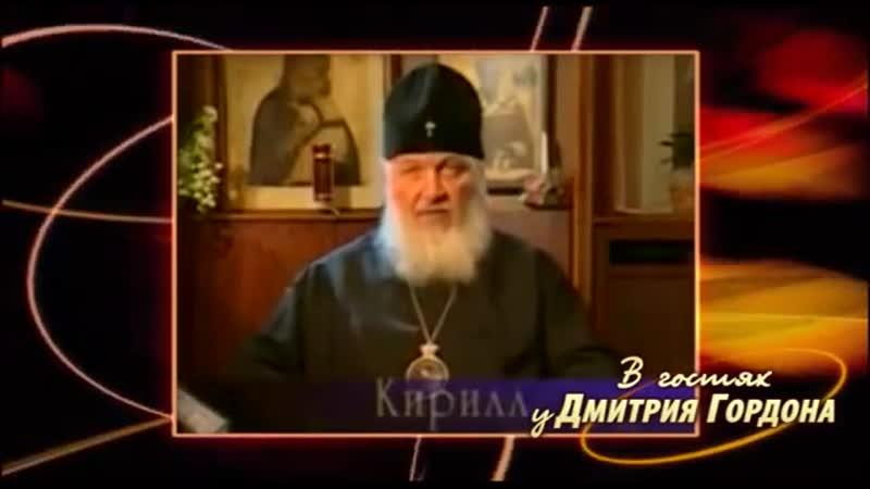 Садальский Патриарх Кирилл мне омерзителен он постоянно врёт