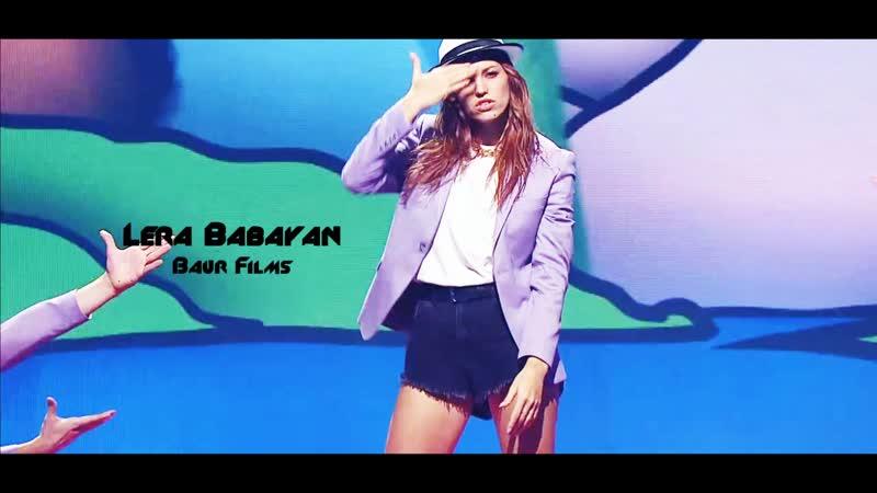Лера Бабаян ✘ Im a Mothaf*cker