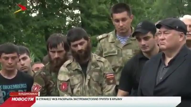 Цхинвал В Северной Осетии на Аллее Славы прошла церемония прощания с легендарным комбатом Олегом Мамиевым