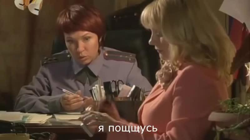 Пупетство _ RYTP (кадетство)