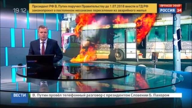 Загорелся автобус. Что говорят в МЧС