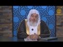Размышления о деяниях Аллаха. Шейх Мухаммад Салих аль-Мунаджид
