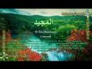 Смотреть всем ! Чудесное воздействие Имён Аллаhа на человека low_001
