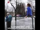ЗОЖ и воркаут гимнастки Ксении Санкович