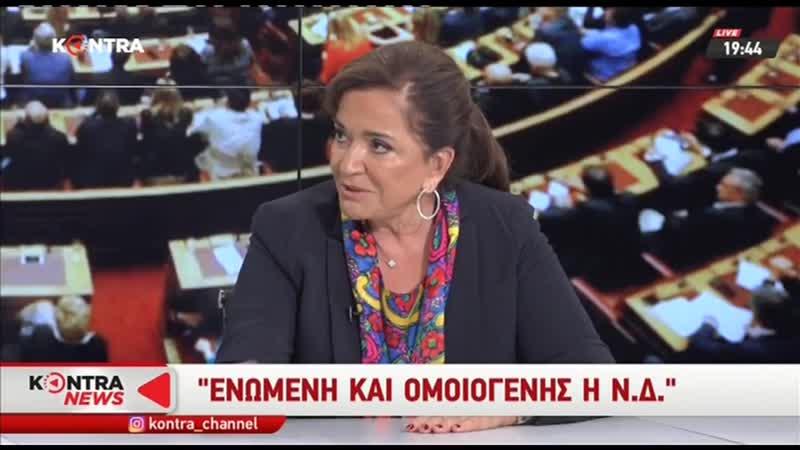 Ντόρα Μπακογιάννη: ξεφτιλίζει τον εθνοπροδότη Καμμένο που είναι ένα άθλιο τσιράκι των ΣΙΑ Μοσάντ