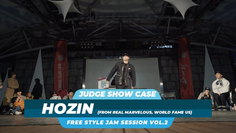 Hozin (REAL MARVELOUS) | 2018 Freestyle Jam Session vol.2 | Judge Show | Daejeon, South Korea | Danceproject.info