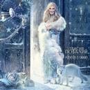 Таисия Повалий фото #12