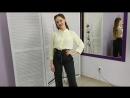 Как удлинить ноги визуально. SENTIMENT. Женская одежда в Омске.