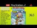 [S-Video][PS2] Ed, Edd n Eddy: The Mis-Edventure -2005 №3