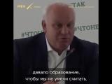 Глава Хакасии Виктор Зимин заявил, что все, кто выступает против повышение пенсионного возраста, «работают на должности Бабы Яги